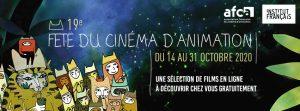 La Fête du cinéma d'animation 2020